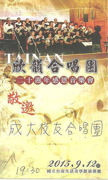 Sin Yun Chior 9-11