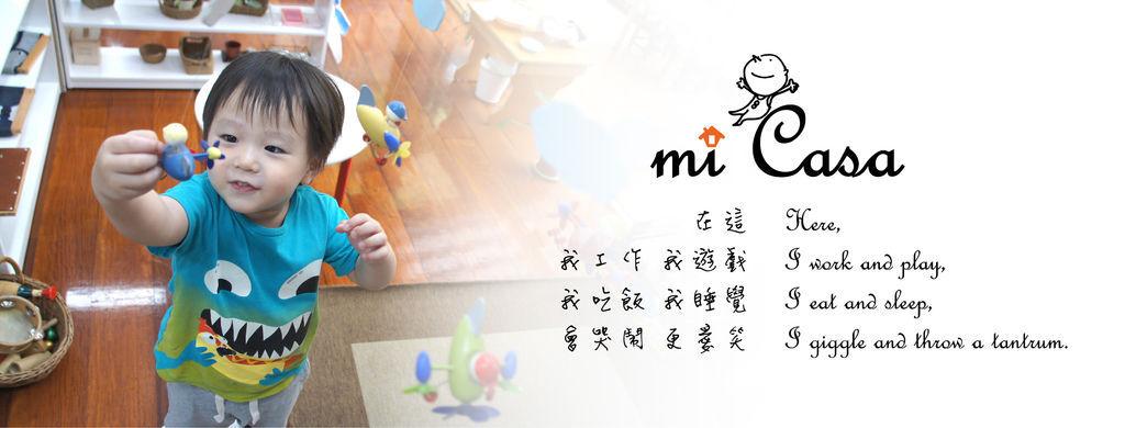 micasa_fb_封面照.jpg