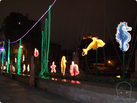 2008.02.17新竹玻璃工藝館