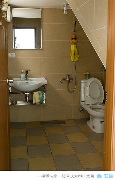 一樓盥洗室