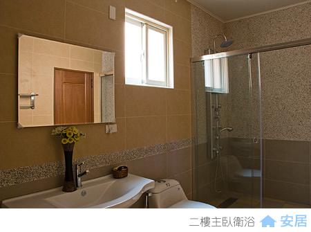 二樓主臥衛浴