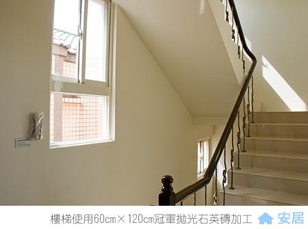 三四樓樓梯