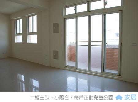 二樓主臥與小陽台