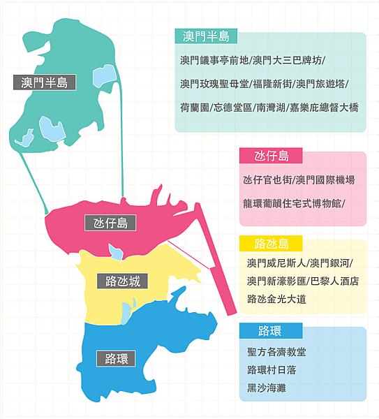 澳門地map-02.png