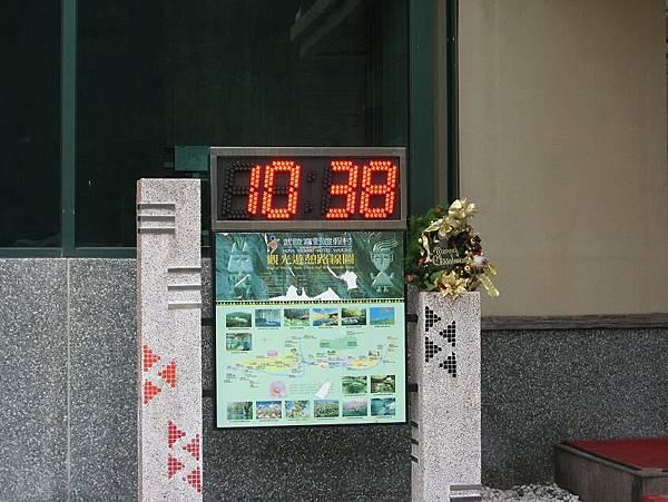 武陵富野渡假村