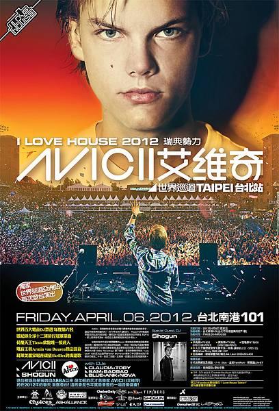 0306-Avicii-Taipei-Poster1
