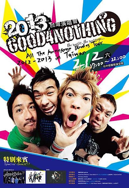 G4N大海報3-02