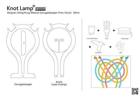 knot lamp5Guide.jpg