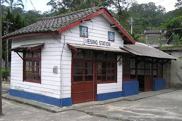 合興車站的舊站舍