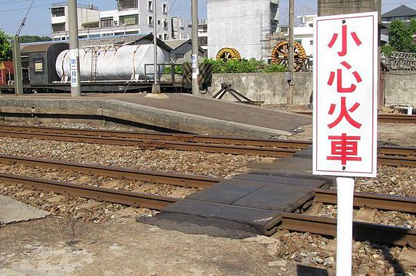 香山車站月台