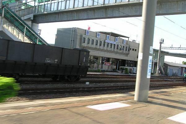 台中港站 (舊名「甲南」)