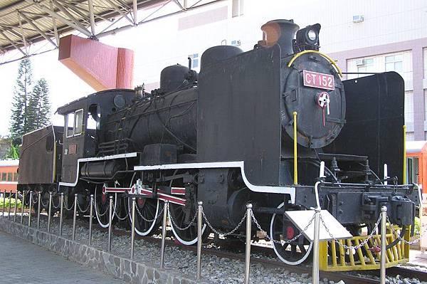 蒸汽車頭CT152