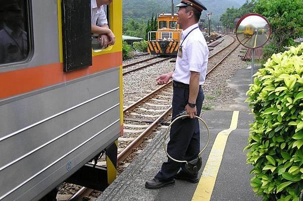 平溪線 十分車站