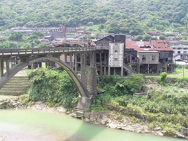 瑞三煤礦遺址