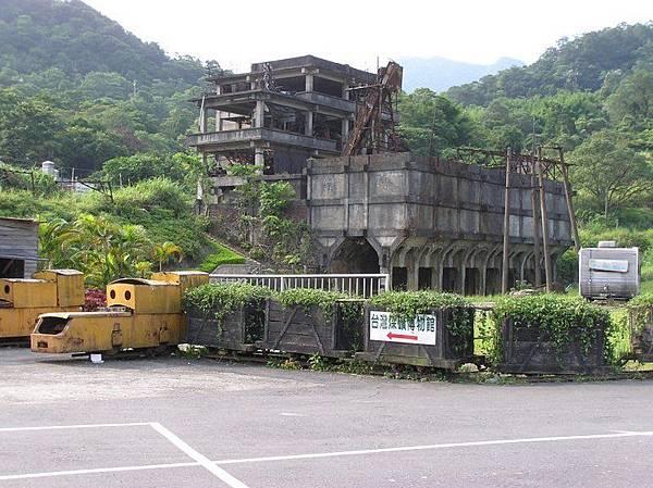 煤礦博物館