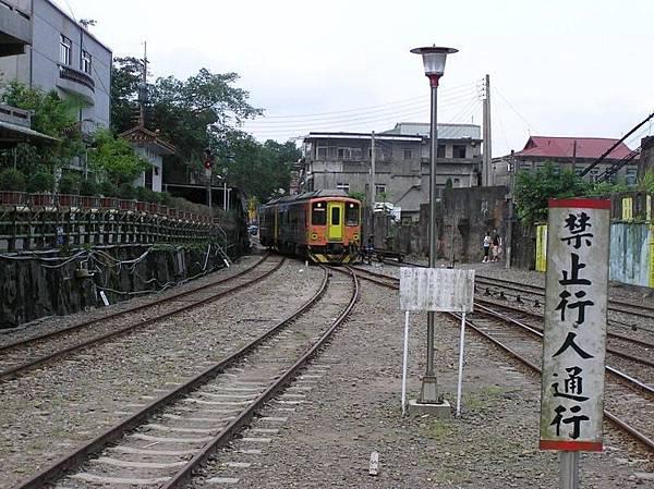 列車駛進十分車站