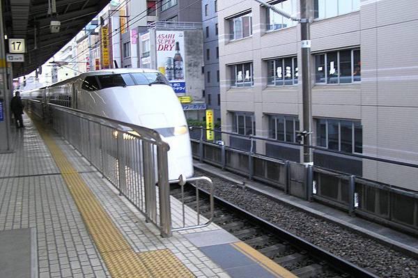 東海道新幹線 300系ひかり (Hikari)