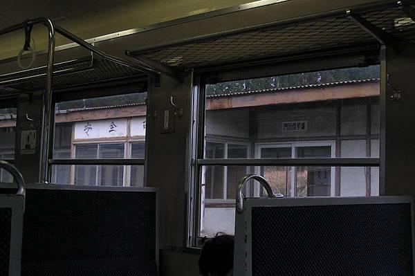 JR日豐本線中途的信號站