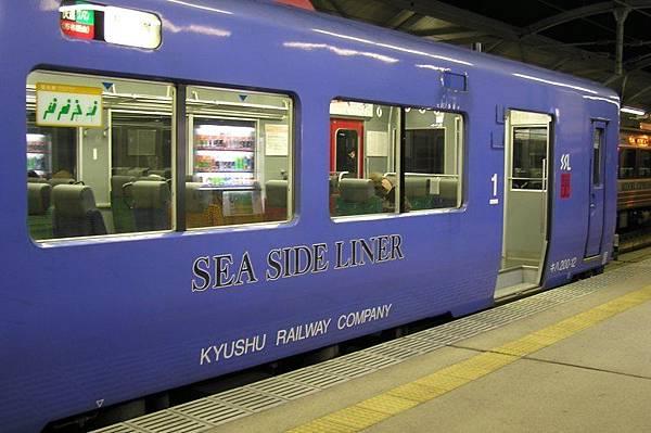 JR九州 快速 シーサイドライナー (Sea Side Liner)