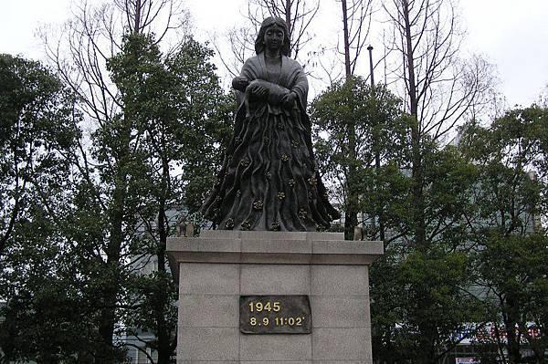 長崎 和平公園