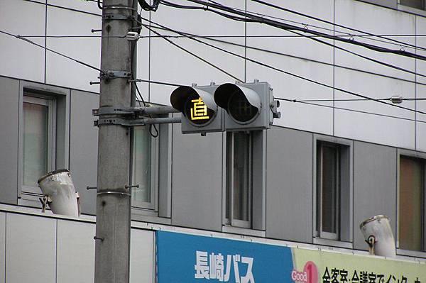 長崎 路面電車專用號誌