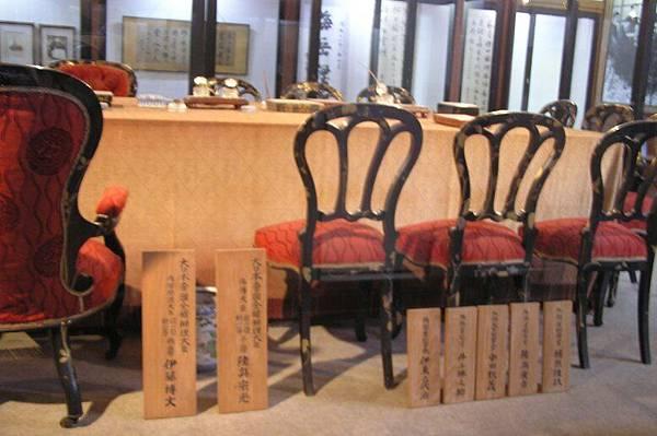 日本人員座位