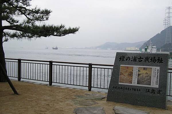 壇浦海戰遺址