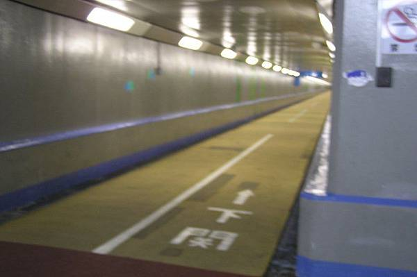 關門海底隧道 行人隧道 九州側