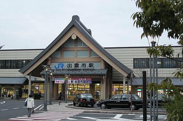 JR出雲市車站