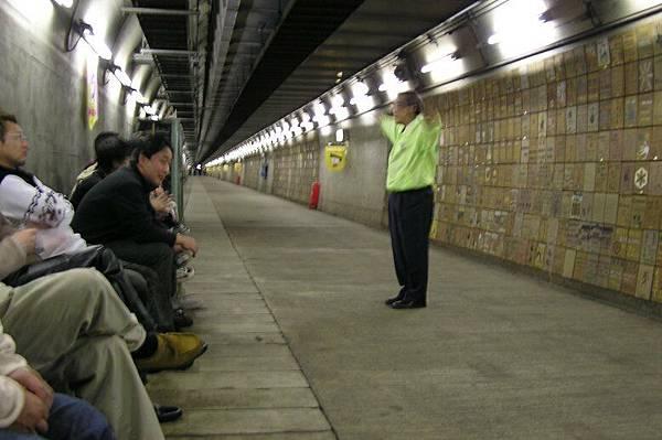 說明海底隧道相關資料