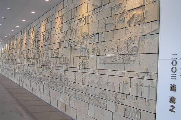 JR函館車站 牆上的雕刻
