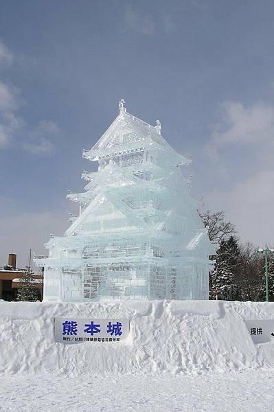 熊本城冰雕