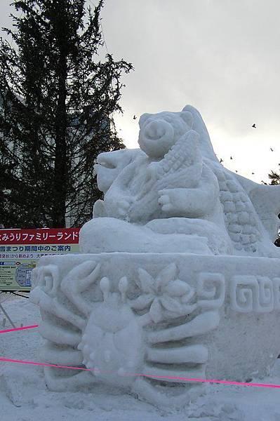 北海道特產