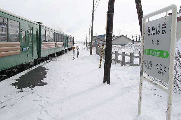 JR北濱車站