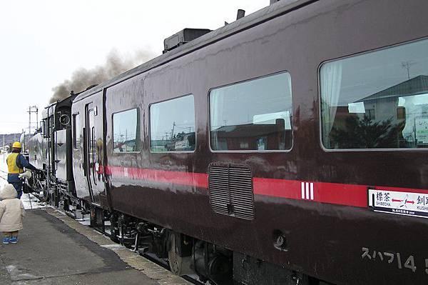 JR北海道 SL冬の濕原號 客車車廂