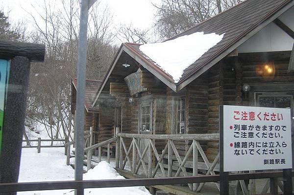 JR釧路濕原車站
