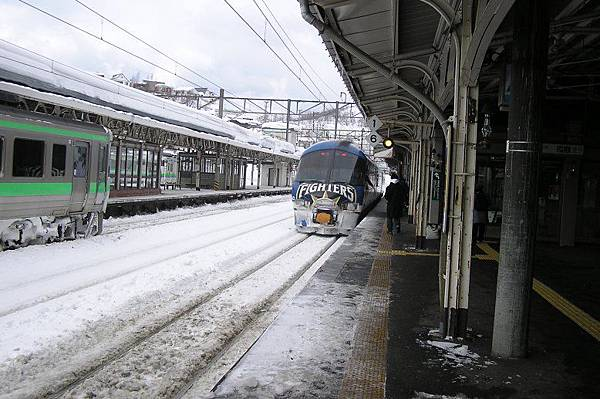 JR北海道 臨時特急 ニセコスキーエクスプレス (Niseko Ski Express)
