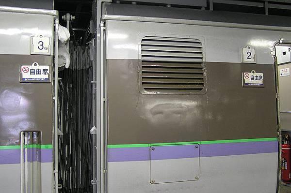 JR北海道 特急 すずらん (Suzuran)