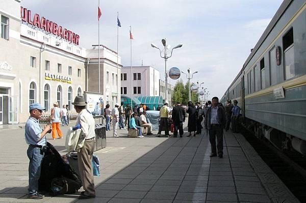 蒙古國首都 烏蘭巴托