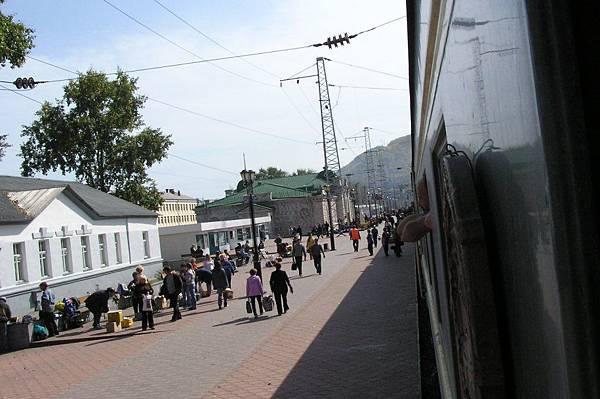 俄羅斯 伊爾庫茲克