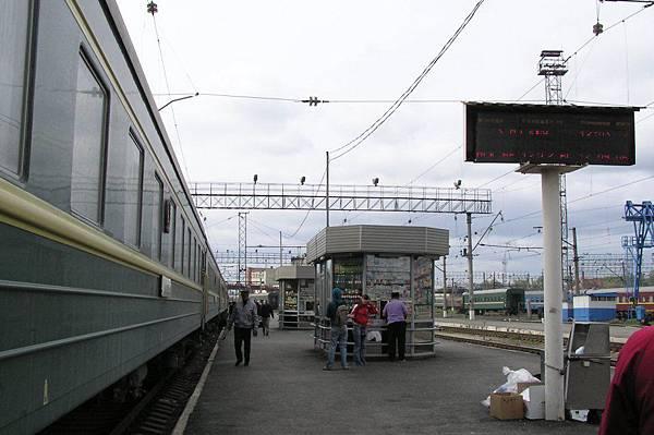 俄羅斯 葉卡特里堡