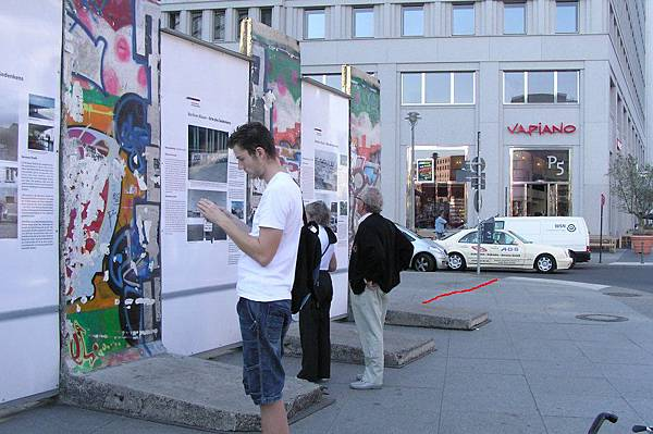 波茲坦廣場 柏林圍牆遺跡