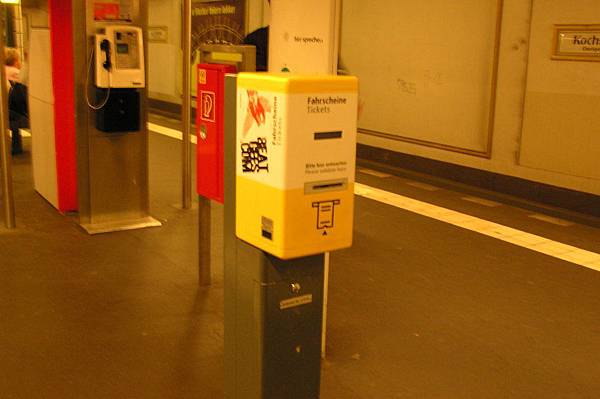 地鐵的刷票機