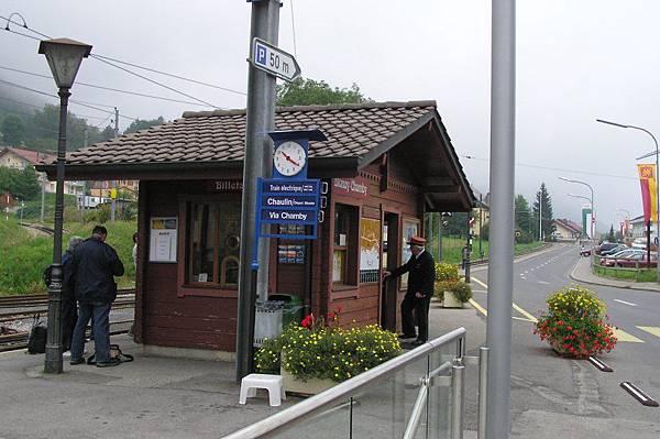 Blonay 車站