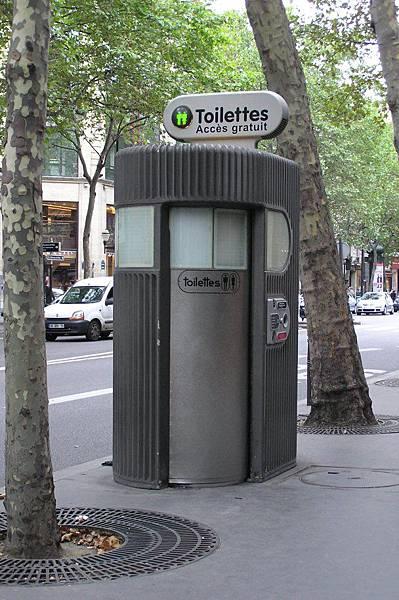 路邊的公廁