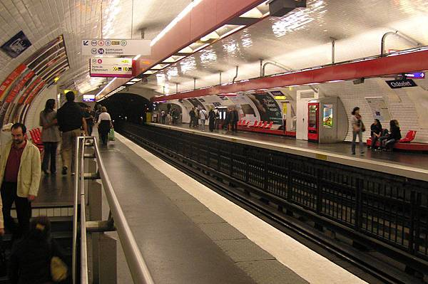 地鐵 夏列特站