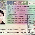 德國申根簽證