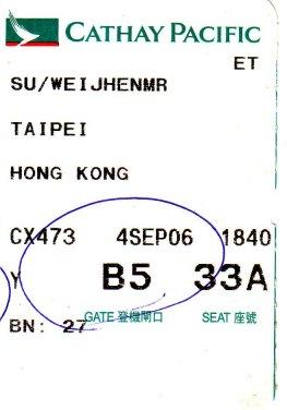 國泰航空 CX473