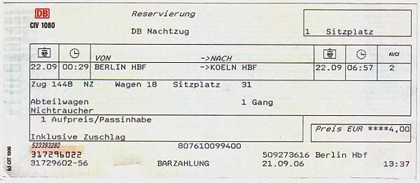 德鐵 訂位券