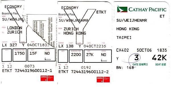 瑞士航空 LX327、LX138、國泰航空 CX402